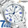 【クオカード プレゼント♪】セイコー ワイアード ペアスタイル クロノグラフ メンズ AGAT406 SEIKO WIRED 腕時計 ホワイト【あす楽対応】