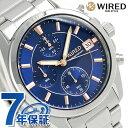 楽天腕時計のななぷれセイコー ワイアード ペアスタイル AQトリオ メンズ AGAT412 SEIKO WIRED 腕時計 ネイビー 時計【あす楽対応】