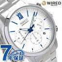 楽天腕時計のななぷれセイコー ワイアード ペアスタイル 限定モデル AGAT722 SEIKO WIRED 腕時計 シルバー【あす楽対応】