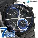 【クオカード プレゼント♪】セイコー ワイアード ニューリフレクション クロノグラフ AGAV122 SEIKO WIRED 腕時計 オールブラック