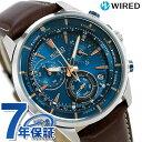 セイコー ワイアード ザ・ブルー クロノグラフ メンズ 腕時計 AGAW447 SEIKO WIRED ブルー 時計【あす楽対応】