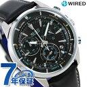 【クオカード付き♪】セイコー ワイアード ザ・ブルー クロノグラフ メンズ 腕時計 AGAW448 SEIKO WIRED ブラック 時計