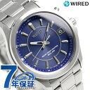 セイコー ワイアード 電波ソーラー メンズ 腕時計 AGAY010 SEIKO WIRED ブルー