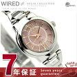 セイコー ワイアード エフ ソーラーコレクション 腕時計 AGED050 SEIKO WIRED f ピンク【あす楽対応】