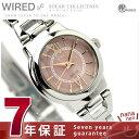 セイコー ワイアード エフ ソーラーコレクション 腕時計 AGED050 SEIKO WIRED f ピンク