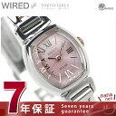 セイコー ワイアード エフ トーキョーガーリー ソーラー レディース 腕時計 AGED060 SEIKO WIRED f ピンク