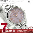 セイコー ワイアード エフ ソーラーコレクション レディース AGED069 SEIKO WIRED f 腕時計 ピンク