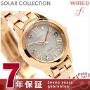 セイコー ワイアード エフ ソーラー レディース 腕時計 AGED080 SEIKO WIRED f ピンク