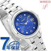セイコー ワイアード エフ ペアスタイル ソーラー 腕時計 AGED081 SEIKO WIRED f ブルー【あす楽対応】