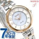 セイコー ワイアード エフ ソーラーコレクション 腕時計 AGED087 SEIKO WIRED f