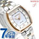 【扇子付き♪】セイコー ワイアード エフ ソーラーコレクション 腕時計 AGED090 SEIKO WIRED f