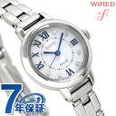 セイコー ワイアード エフ SEIKO WIRED f ソーラー レディース 腕時計 AGED095 シルバー 時計