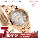 【扇子付き♪】セイコー ワイアード エフ ソーラー サマー 限定モデル AGED709 SEIKO WIRED f 腕時計 シルバー
