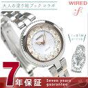 【扇子付き♪】セイコー ワイアード エフ 大人の塗り絵ブック 限定モデル AGED715 腕時計 SEIKO WIRED f