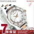 セイコー ワイアード エフ トーキョー ガール ミックス AGEK420 SEIKO WIRED f レディース 腕時計 クオーツ ホワイト×ピンクゴールド