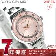 セイコー ワイアード エフ トーキョー ガール ミックス AGEK421 SEIKO WIRED f レディース 腕時計 クオーツ ピンク