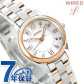 セイコー ワイアード エフ ペアスタイル レディース 腕時計 AGEK422 SEIKO WIRED f ホワイト×ピンクゴールド