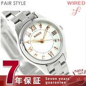 セイコー ワイアード エフ ペアスタイル 3針カレンダー AGEK430 SEIKO WIRED f 腕時計 シルバー【あす楽対応】