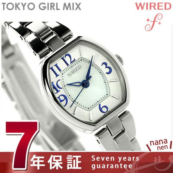 セイコー ワイアード エフ トーキョー ガール ミックス AGEK436 SEIKO WIRED f 腕時計 [新品][7年保証][送料無料]