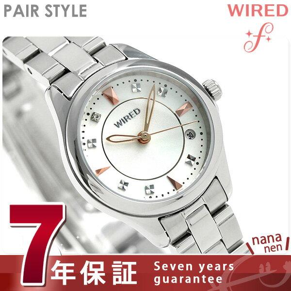 セイコー ワイアード エフ ペアスタイル AQトリオ レディース AGEK437 SEIKO WIRED f 腕時計 [新品][7年保証][送料無料]