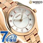 セイコー ワイアード エフ ペアスタイル AQトリオ レディース AGEK439 SEIKO WIRED f 腕時計【あす楽対応】