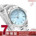 楽天腕時計のななぷれ【クオカード付き♪】セイコー ワイアード エフ ペアスタイル 限定モデル AGEK741 SEIKO WIRED f 腕時計 ブルー 時計