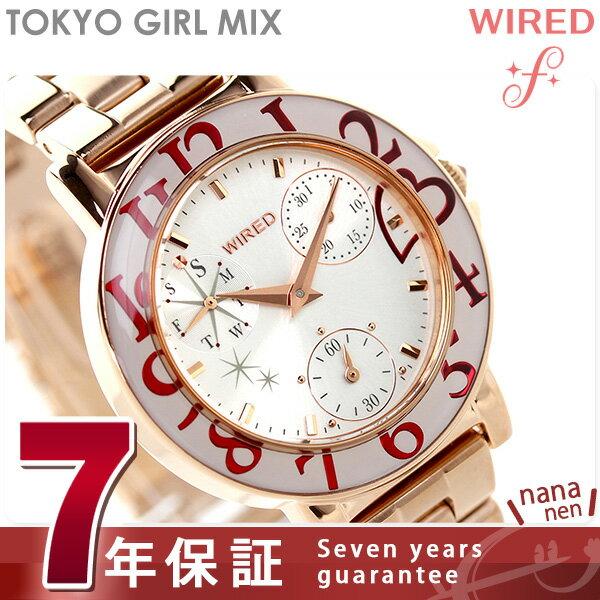 セイコー ワイアード エフ ホワイトデー 限定モデル AGET711 SEIKO WIRED f 腕時計【あす楽対応】
