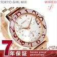 セイコー ワイアード エフ ホワイトデー AGET711 SEIKO WIRED f 腕時計【あす楽対応】