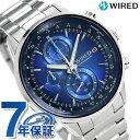 セイコー ワイアード トウキョウ ソラ クロノグラフ メンズ AGAW449 SEIKO WIRED 腕時計 ブルー 時計