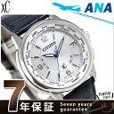 【おまけ付き♪】シチズン クロスシー ANA 限定モデル 電波ソーラー CB1020-03B CITIZEN xC 北川景子 腕時計 シルバー