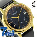 シチズン クロスシー 電波ソーラー 限定モデル 腕時計 CB1102-01F CITIZEN xC 北川景子 ブラック【あす楽対応】