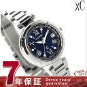 シチズン クロスシー 電波ソーラー 限定モデル 腕時計 EC1111-50L CITIZEN xC ブルー【あす楽対応】