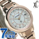 【ノベルティ付き♪】シチズン クロスシー 電波ソーラー 限定モデル 腕時計 EC1145-58X CITIZEN xC 北川景子 ホワイトシェル【あす楽対応】