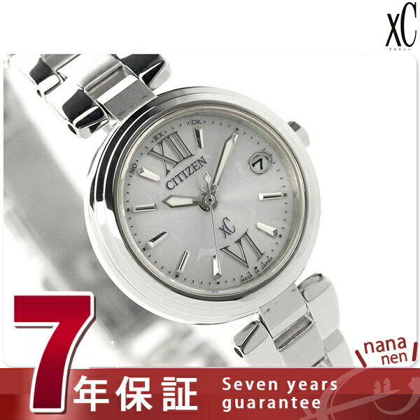 シチズン クロスシー MINISOLシリーズ 電波 ソーラ− ES8130-61A 北川景子 CITIZEN XC レディース 腕時計 シルバー【あす楽対応】
