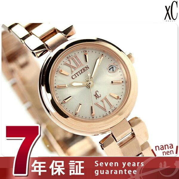 シチズン クロスシー 電波ソーラー MINISOLシリーズ ES8132-58A CITIZEN xC レディース 腕時計 シルバー×ピンクゴールド