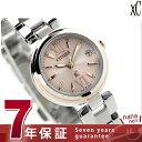 【ノベルティ付き♪】シチズン クロスシー 電波ソーラー MINISOLシリーズ ES8134-52W CITIZEN xC レディース 腕時計 ピンク