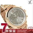 【ノベルティ付き♪】シチズン クロスシー エコドライブ 腕時計 クロノグラフ シルバー×ピンクゴールド 北川景子 CITIZEN xC FB1332-50A