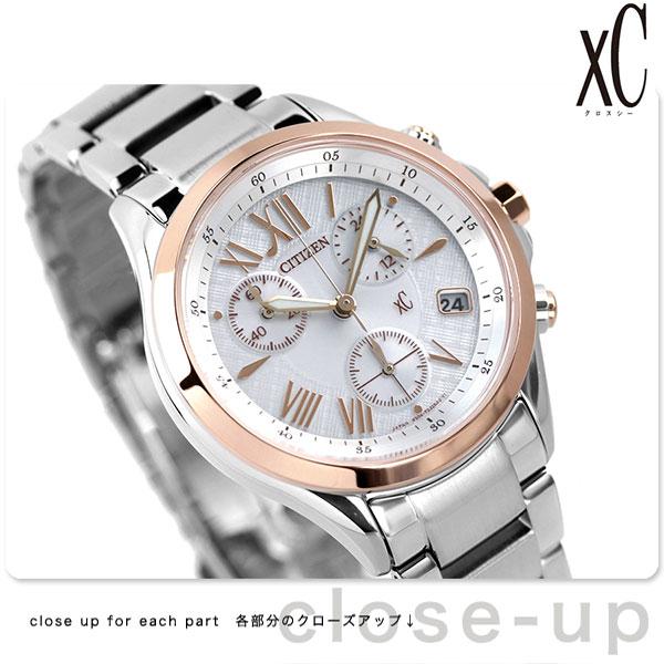 【ノベルティ付き♪】シチズン クロスシー クロノグラフ ソーラー レディース FB1404-51A 北川景子 CITIZEN XC 腕時計 シルバー