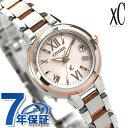 【ポーチ付き♪】シチズン クロスシー エコドライブ ソーラー 電波時計 レディース 腕時計 CITIZEN xC XCB38-9133 ピンク 時計