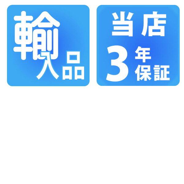 【エントリーでさらにポイント+4倍!21日20...の紹介画像3