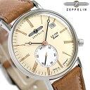 ツェッペリン LZ120 ローマ 36mm メンズ 腕時計 7135-5 ZEPPELIN アイボリー×ライトブラウン 時計【あす楽対応】