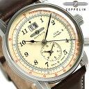 ツェッペリン LZ126 ロサンゼルス GMT メンズ 腕時計 8644-5 Zeppelin アイボリー 時計