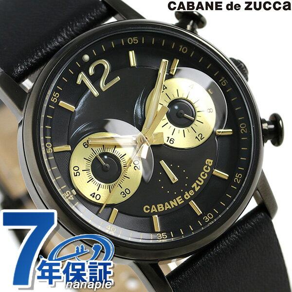 ズッカ フクロウル クロノグラフ クオーツ 腕時計 AJGT014 CABANE de ZUCCa [新品][7年保証][送料無料]