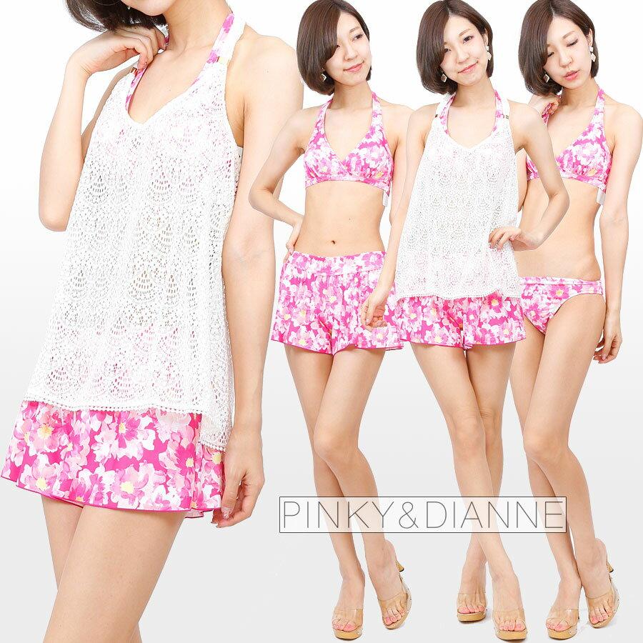Pinky&Dianne(ピンキー&ダイアン)|.ピンキー&ダイアン 水着 体型カバー タンキニ レディース ビキニ セット 体型カバ...