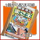 【テラダ】固まる土 まさ王【イエロー 15kg】
