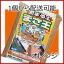 【テラダ】固まる土 まさ王【オレンジ 15kg】