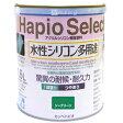 【カンペハピオ】水性塗料 ハピオセレクト【1.6L シーグリーン】