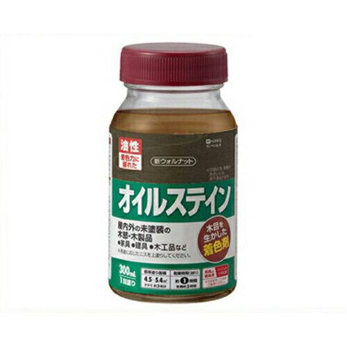 【カンペハピオ】油性ステイン オイルステインA【300ml 新ウォルナット】