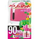 【アース製薬】殺虫剤 アースノーマットselect【90日セット バラの香り 器具+取り替えボトル】