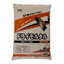 【マツモト産業】セメント ドライモルタル【 20kg 】